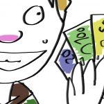 image humour noir comment se faire de l'argent a 14 ans